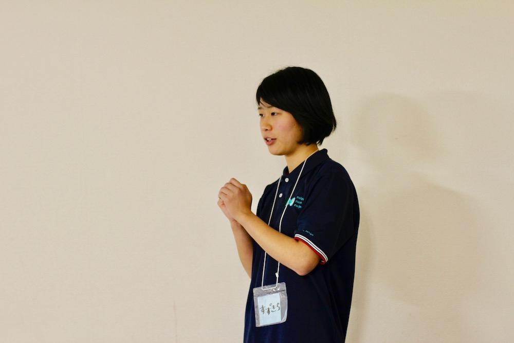 発表する鈴木理香さん