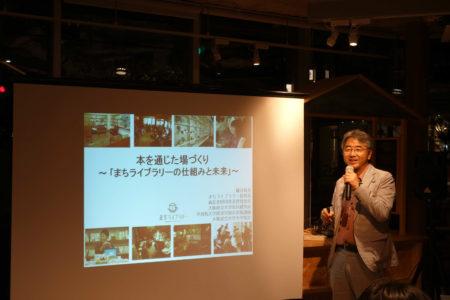 本を通じた場づくり「まちライブラリー」から学ぶ街の中での本の役割ーー礒井純充さん<U school vol.5>